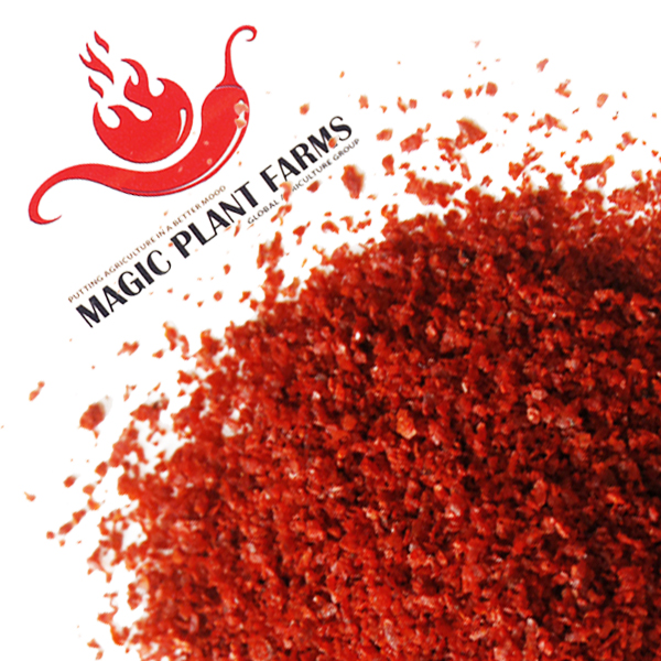 Marash Pepper Flakes | Maras Pepper Flakes