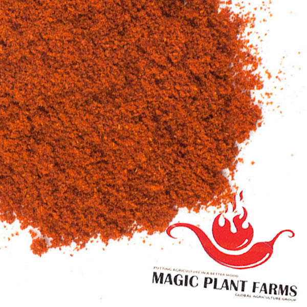 Chili Pequin Powder